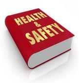 健康と安全規則と規制の本 — ストック写真