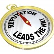 Reputation Leads Way Compass Trustworthy Credible Leader — Stockfoto #20332113