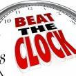 Stock Photo: Beat Clock Words Deadline Countdown