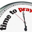 Time to Pray - Clock - Stock Photo