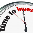 图库照片: Time to Invest - Clock