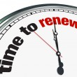 Time to Renew - Clock - Stock Photo