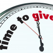 Stock Photo: Time to Give - Ornate Clock