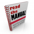 Read the Manual Book Instructions Help Advice — Stock Photo #20333331