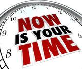 现在是你的时间闪耀时钟识别你值得 — 图库照片