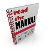 Lees dat de instructies voor handmatige boek helpen advies — Stockfoto