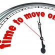 Time to Move On Clock Acceptance Concede to Change — Foto de Stock   #21849117