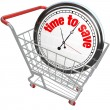 Royalty-Free Stock Photo: Time to Save Clock in Shopping Cart