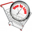 Time to Save Clock in Shopping Cart — Stock Photo #21849213