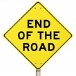 End of the Road Yellow Warning Sign - Last Final Failure — Stock Photo