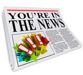 вы находитесь в экспозиции внимание газета новости — Стоковое фото