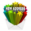 New Address Envelope Letter Mail Notice — Stock Photo