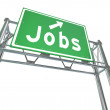 Jobs Word Green Freeway Sign Pointing New Career Employment — Stock Photo