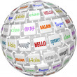 Stock Photo: Hello Sphere Word Tiles Global Languages Cultures