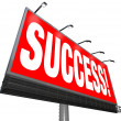 Success Word Outdoor Advertising Billboard Successful Goal - Stock Photo