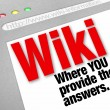 Wiki Website You Provide the Answers Public Edited Information - Stock Photo