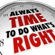 Always Time to Do What's Right Saying Clock Quote — Stock Photo
