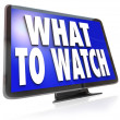 What to Watch HDTV Television Screen Suggestion Guide — ストック写真