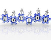 Motion Word Gears Workers Progress Forward — Stock Photo