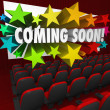 Movie Theatre Screen Coming Soon Preview Trailer New Attraction — Stock Photo