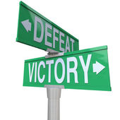 Victory Vs Defeat Two Way Street Road Signs Win or Lose — Stock Photo