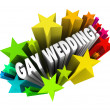 Gay Wedding Starburst Announcement Homosexual Marriage — Stock Photo