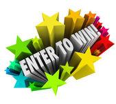 Enter om te winnen van sterren vuurwerk wedstrijd loterij binnenkomst jackpot — Stockfoto