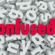 Confused Word Letter Background Disoriented Lost — Stock Photo