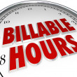 Stock Photo: Billable Hours Time Keeping Clock Words Background