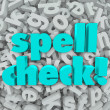 Spell Check Letter Background Correct Spelling Words — Stock Photo