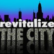 Revitalize City Downtown UrbCenter Skyline Improve Busine — Foto de stock #39071907