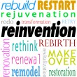 Stock Photo: Reinvention Word Background Rebuild Redo Restart