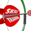 Skill Training Words Bow Arrow Target Learn Expertise — Foto de stock #39072757