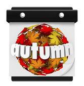 Autumn Leaves Ball Calendar Start Change Season — Stock Photo