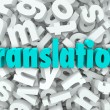Stock Photo: Translation 3d Letter