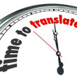 Foto de Stock  : Time to Translate