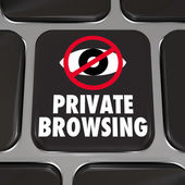 Private Browsing — Stock Photo