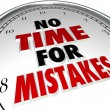 No Time for Mistakes Clock — Stock Photo #46021669