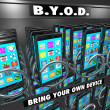 BYOD Smart Cell Phone Vending Machine — Stock Photo #46064551