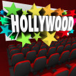 Hollywood word on a movie screen — Stock Photo #48127241