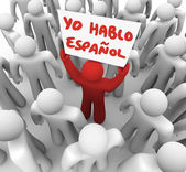 """Yo Hablo Espanol"" Person Holding Sign — Stock Photo"