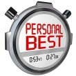 Personal Best Stopwatch — Stock Photo