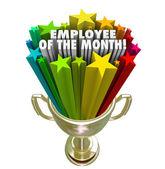 Pracownik nagrody miesiąca gold trophy najwięcej pochwał recognitio — Zdjęcie stockowe