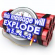 This Message Will Explode in 5 seconds words — Stock Photo #50443485