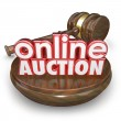 Online Auction 3d words on a wood block — Stock Photo #50443807