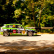 ������, ������: Subaru impreza rally car