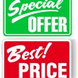 Stock Vector: Special Offer Best Price store signs