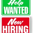 Now Hiring Help Wanted business signs — Stock Vector