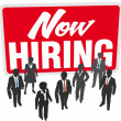Now Hiring sign join business work team — Imagen vectorial