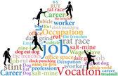 Business climb job rat race work — Stock Vector